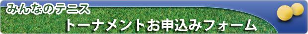 bn_page_header_01_minteni